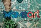 نمایه ورودی پنل SMSArt تغییر پیدا کرد